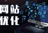 欧亿平台注册登录广州网站建设对企业必要性!