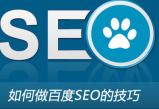 欧亿注册导致网站SEO优化失败的原因