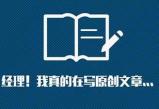 欧亿平台注册登录SEO优化的文章怎么写?