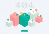 欧亿在线注册【欧亿平台网站优化】404页面相关介绍