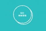 欧亿:网站优化的方法有哪些?