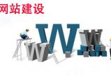 欧亿平台注册登录网站建设的页面布局设计切勿一成不变