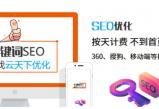 欧亿:现阶段物流公司如何做网络营销推广呢?