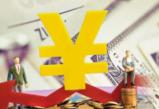 欧亿注册金融行业有效的网络营销方法