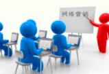 欧亿注册深圳网络营销怎么样做效果才好