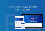 欧亿在线注册广州天河区华企网络告诉您百度网站优化操作