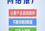欧亿平台注册登录「深圳网站优化」seo长尾关键词优化方法