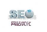 欧亿:「网站SEO优化」企业网站哪四个制作基础做好能提升SEO排名?