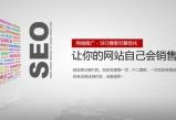 欧亿:「网站SEO优化」影响网站的跳出率要素是什么?