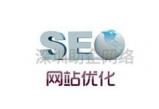 欧亿在线注册「东莞网络推广」域名对网站SEO优化有以下七点影响
