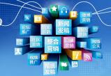 欧亿注册想要做好网络营销必须是体系化的整合性持续的进行