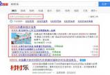欧亿注册说说如何甄别遴选网络品牌推广公司